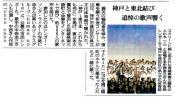 Asahi1.13.jpg