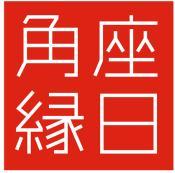 kadoza_ennichi_logo-2.jpg