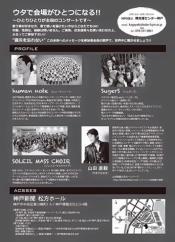 shinsai3.jpg
