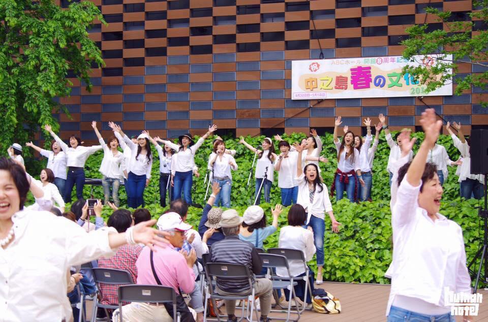 5.4nakanoshima.jpg