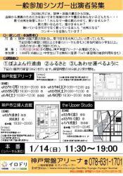 shinsai2018ura.jpg