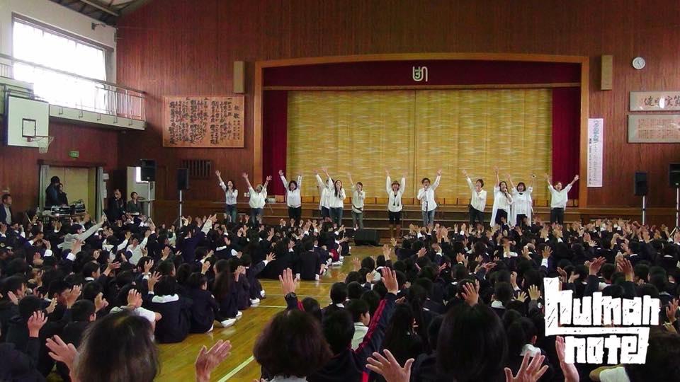sunagawa1.jpg