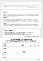 kumamoto_turuya1.jpg