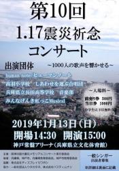 2019shinsai.jpg