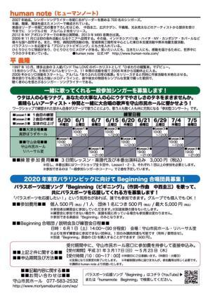 moriyama9-2.jpg