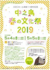 nakanoshima_1.jpg