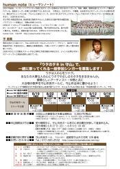 moriyama2021_B.jpg
